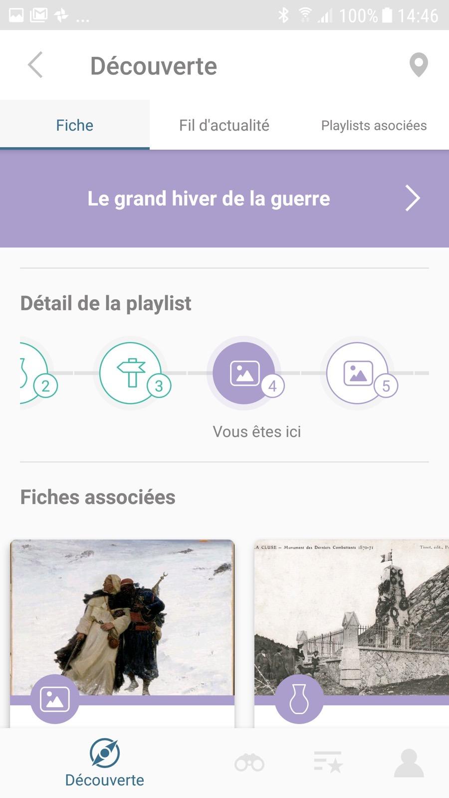 Suivre l'histoire de la playlist